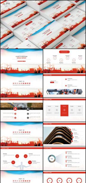紅色制造業工作總結匯報PPT模板