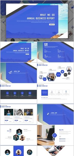 稳重蓝色商务演示年终汇报工作总结PPT模板