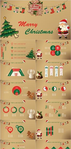 动态圣诞风格PPT模板