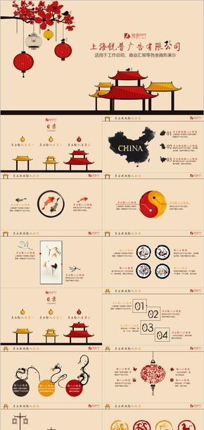 别致灵动中国风扁平模板