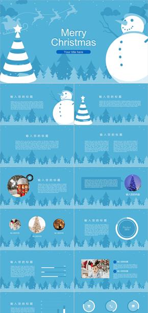 圣誕節雪人圣誕樹通用PPT模板-藍色