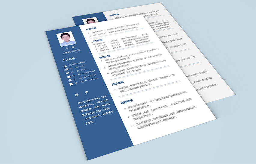 作品标题:个人求职简历蓝色word模板图片