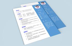 学生个人求职简历蓝色Word模板