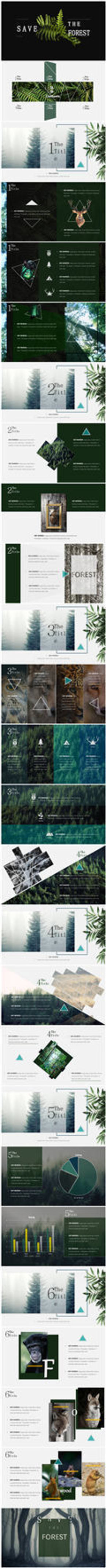 绿色简约森林风大气商用模板