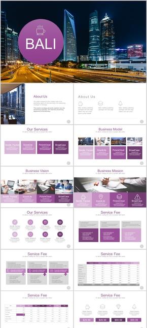 紫色渐变 商务通用 数据分析 总结 报告 汇报 模板
