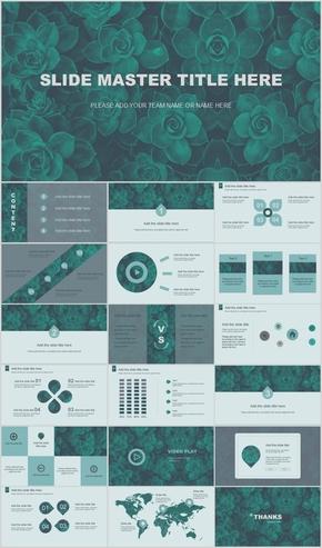 绿色植物自然清新简约大气工作汇报通用PPT模板