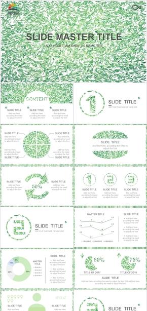 小清新毕业教育简约艺术绿色通用工作作业汇报PPT模板