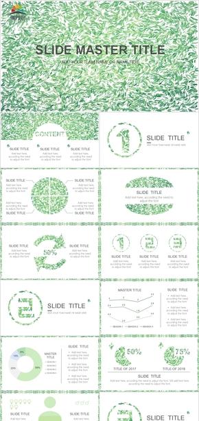 温暖清新简约艺术绿色通用工作作业汇报PPT模板