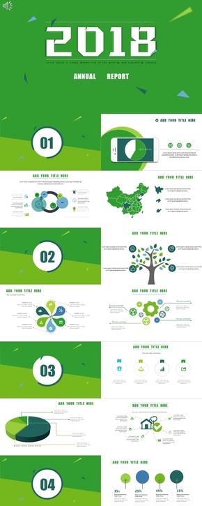 简约绿色扁平化工作总结PPT模板