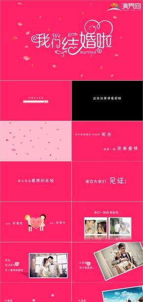 玫瑰花飞浪漫粉色唯美幸福婚礼开场求爱表白电子相册视频模板