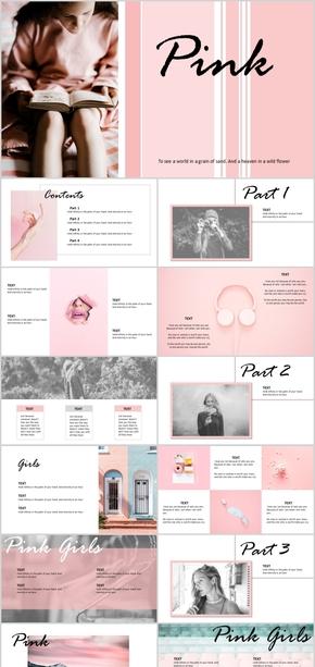 小清新粉色少女设计排版PPT模板