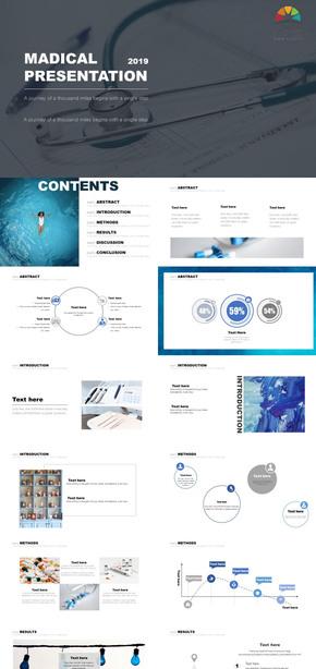 藍色簡約清新醫療健康衛生PPT模板