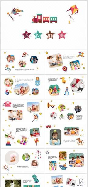 卡通多彩儿童成长相册PPT模板