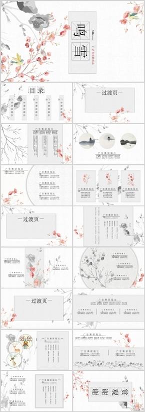 淡粉色梅花商务咨询PPT模板