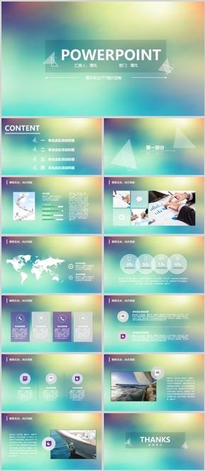 扁平化商务模板