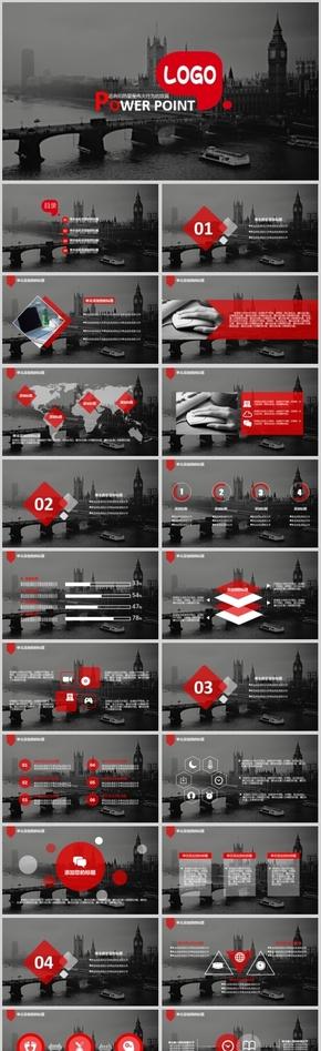 墨黑色欧美建筑风格工作汇报总结PPT模板