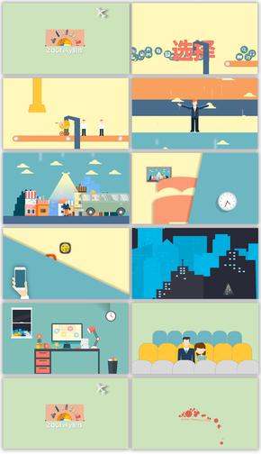《选择》,PPT动画广告