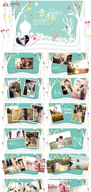婚庆、婚礼策划、影集制作ppt模板