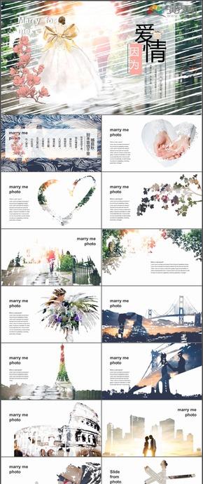 结婚纪念册浪漫爱情婚礼婚庆婚宴PPT模板16