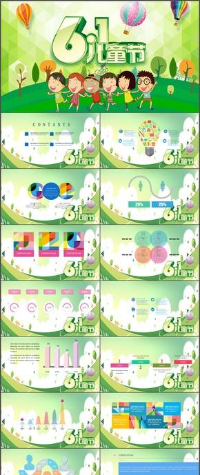 小学幼儿园六一儿童节卡通风ppt模板46