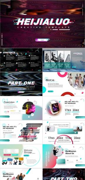 【抖音风】视觉动感科技潮流 网红策划营销商务PPT模版