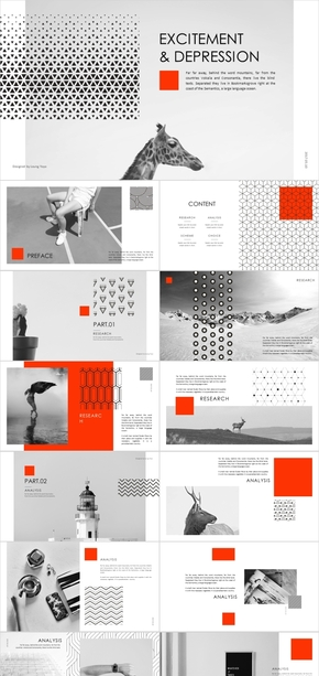 朱砂色灰色创意时尚杂志风PPT模板
