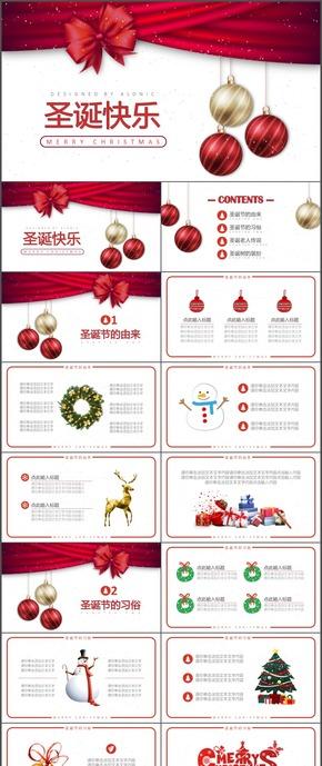 圣诞节快乐圣诞树圣诞老人卡通ppt模板32