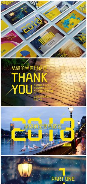 """""""从你的全世界路过""""欧美动态华丽背景2018工作汇报中文总结模板"""