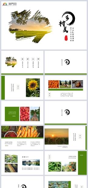 完整框架綠色鄉村旅行日記旅游相冊PPT