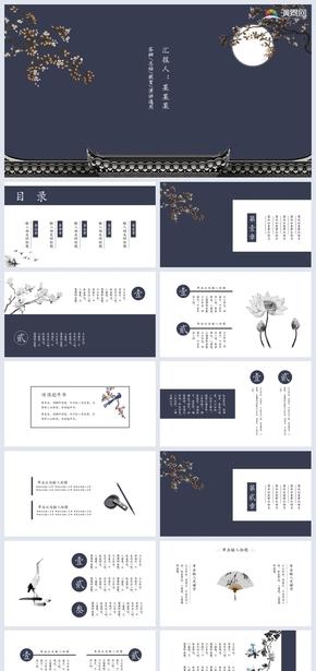 31页典雅复古中国风PPT模板