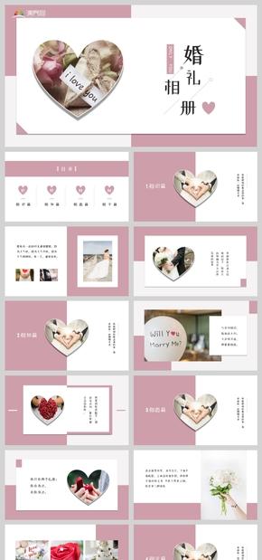 粉色INS风带情话内容爱情告白婚礼相册PPT