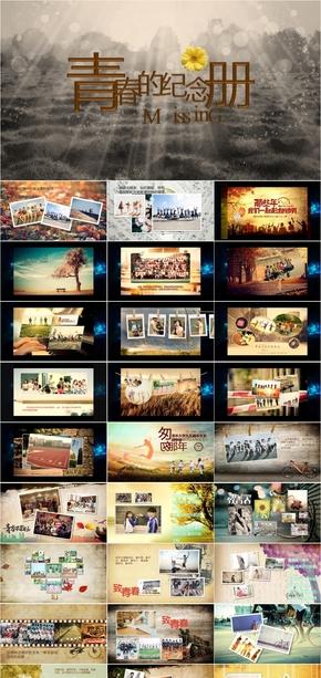 高端旅游景点介绍旅游公司业务