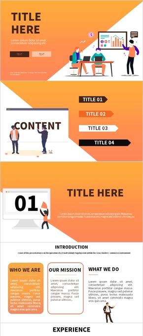 橙色插圖風企業介紹商品展示咨詢PPT模板