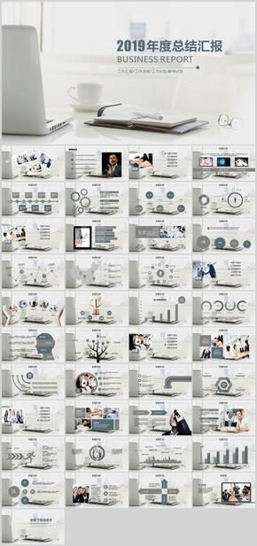 企业公司工作汇报总结计划新年计划PPT模板42
