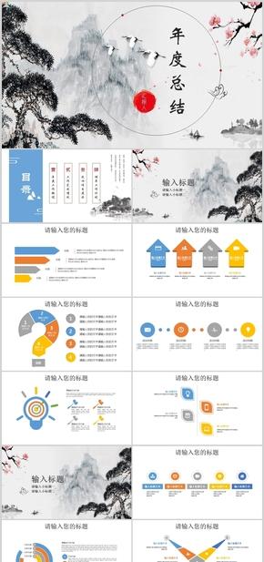 灰色中国风年度总结工作汇报述职报告PPT模板