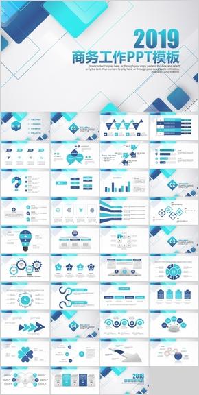 商务工作总结销售报告季度报告PPT模板
