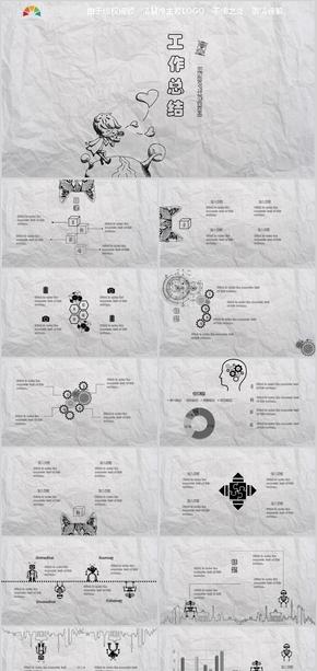 黑白商务创意科技清新卡通个性诡异恐怖月季年度工作总结计划述职报告PPT模板