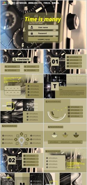 时间空间商务风科技杂志风时尚创意简约风月季年工作汇报商业计划书论文述职报告公司简介产品介绍PPT模板