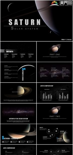 黑白宇宙星空星球土星风景唯美艺术创意杂志风商务风扁平化简约风月度季度年度工作总结汇报晋升PPT模板
