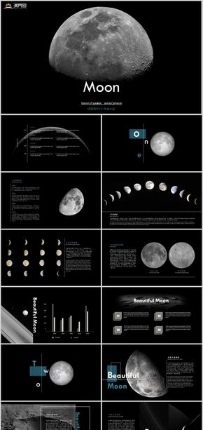 黑白宇宙星空月球科技杂志创意欧美商务风月季年工作汇报商业计划书论文述职报告公司简介产品介绍PPT模板