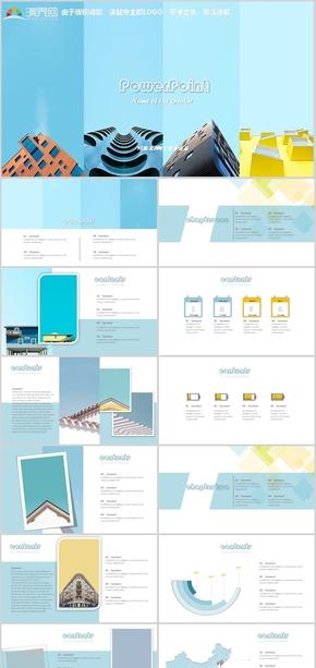 清新时尚创意杂志风商务简约风月季年工作汇报商业计划书论文述职报告公司简介产品培训销售会议PPT模板