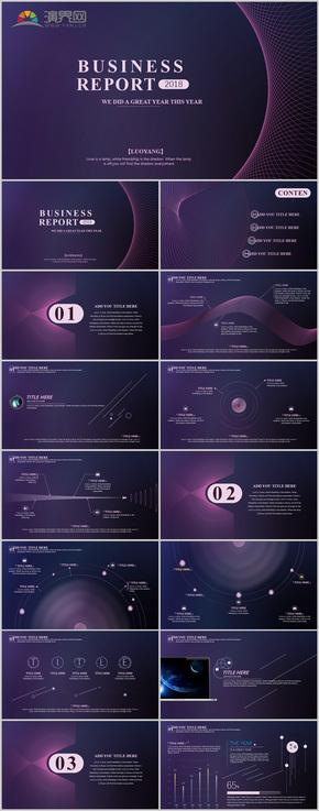 电子互联网科技紫色渐变高端商务ppt