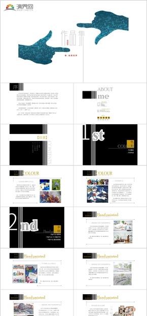 简约大方设计作品作品集毕业展示PPT模板