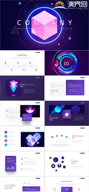 蓝紫色块抽象幻彩未来科技感公司介绍工作汇报ppt模板