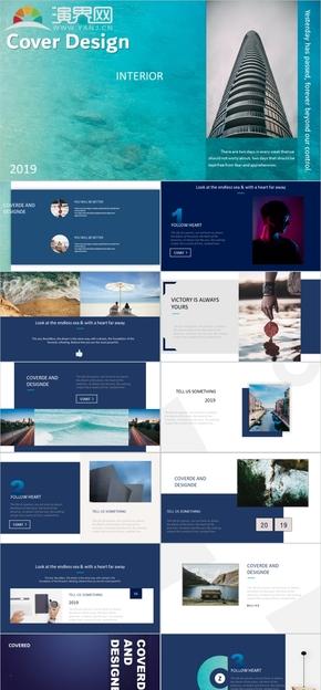 藍色色塊歐美風商務咨詢介紹通用模板