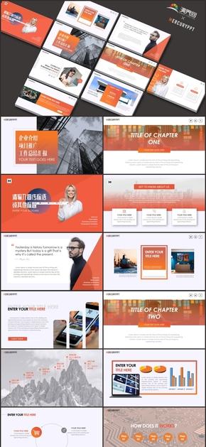 (附赠各类图标)2019橙色红色暖色商务简约企业介绍项目推广工作总结汇报PPT模板