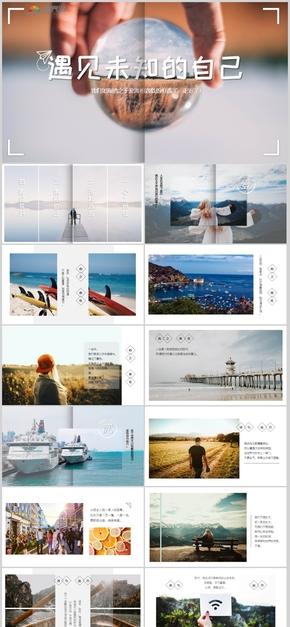 小清新时尚精致旅行纪念册日记ppt模板