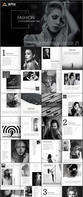 黑白商务品牌宣传相册欧美杂志风企业宣传通用PPT模板4
