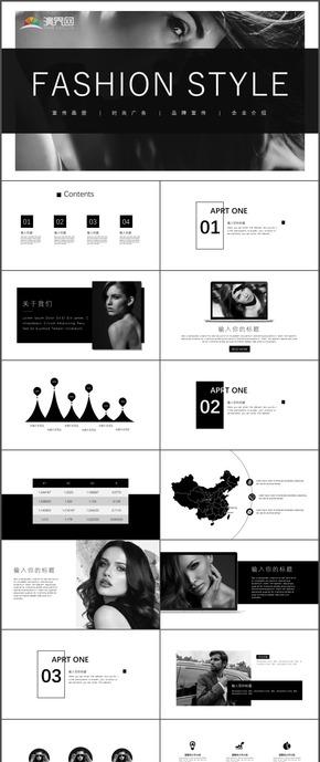 公司企業介紹宣傳畫冊時尚廣告品牌宣傳時尚動態通用PPT模板3