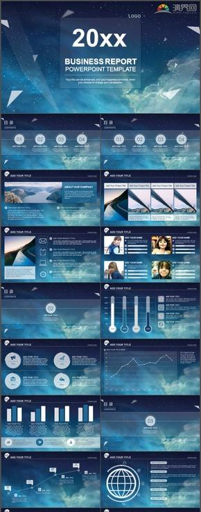 商务IOS星空风格科技工作计划总结汇报述职通用PPT模板87